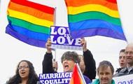На Гавайях легализировали однополые браки