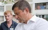 Районный суд Киева завтра объявит решение по делу Пилипишина